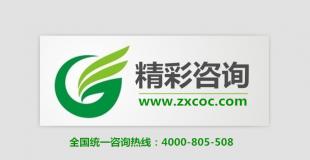 邹城XX制衣有限公司顺利通过BSCI验厂,取得C级结果