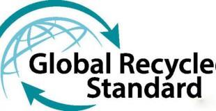 青岛XX工艺品公司通过GRS可回收标准认证