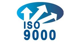 ISO质量管理体系培训