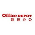 OfficeDepot验厂
